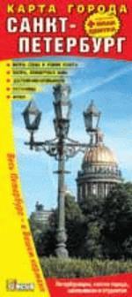 Санкт-Петербург. Карта города с достопримечательностями
