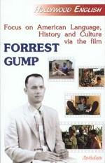 Hollywood English. Forrest Gamp