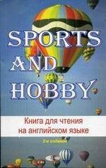Sports and Hobby