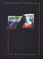Р-система: введение в экономический шпионаж. Практикум по экономической разведке в современном российском предпринимательстве