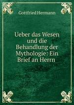 Ueber das Wesen und die Behandlung der Mythologie: Ein Brief an Herrn