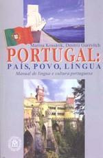 Португалия: страна, народ, язык. Тексты, комментарии, упражнения