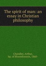 philosophy of man 5 essay