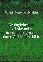 Русский сувенир. Книга для преподавателя. Элементарный уровень (+CD)