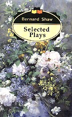Selected Plays (Избранные пьесы)