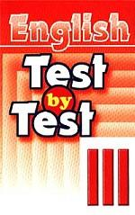 Test by Test. English - III