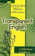 Transparent English