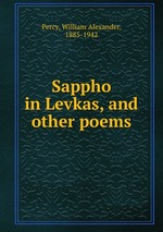 Книга Сафо
