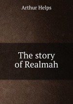 The story of Realmah
