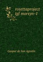 rosettaproject tgl morsyn-1