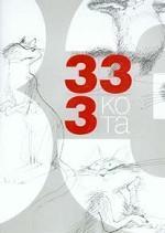333 кота. Сборник стихов