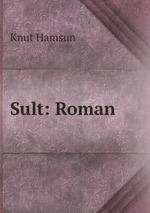 Sult: Roman