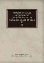 an analysis of the supreme court case between the mapp and ohio Conservatives on the supreme court on monday upheld ohio's strict method of removing infrequent voters from the rolls, a process that challengers of the law say disproportionately affects poor.