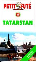 Tatarstan. Guidebook with Maps
