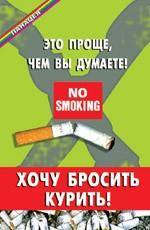 Через 12 часов отказа от курения