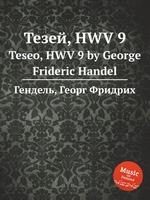 Тезей, HWV 9. Teseo, HWV 9 by George Frideric Handel