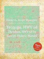 Теодора, HWV 68. Theodora, HWV 68 by George Frideric Handel