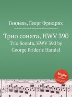 Трио соната, HWV 390. Trio Sonata, HWV 390 by George Frideric Handel
