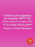 Соната для скрипки ля-мажор, HWV 361. Violin Sonata in A major, HWV 361 by George Frideric Handel