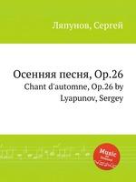 Осенняя песня, Op.26. Chant d`automne, Op.26 by Lyapunov, Sergey