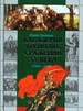 Кавалерия на полях сражений ХХ века:1900-1920