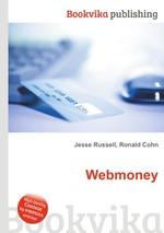 Платёжное поручение - это распоряжение владельца счёта (плательщика