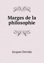 Обложка книги Marges de la philosophie
