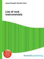 List of rock instrumentals