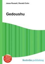 Gedoushu