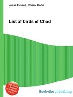 List of birds of Chad