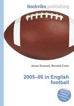 2005–06 in English football
