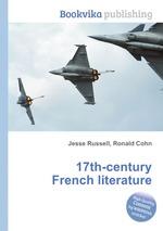 17th-century French literature