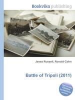 Battle of Tripoli (2011)