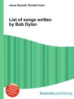 List of songs written by Bob Dylan
