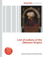 List of sultans of the Ottoman Empire