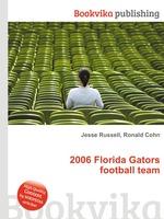 2006 Florida Gators football team