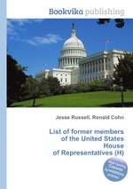 List of former members of the United States House of Representatives (H)