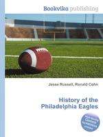 History of the Philadelphia Eagles