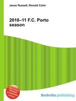 2010–11 F.C. Porto season