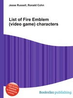 List of Fire Emblem (video game) characters