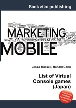 List of Virtual Console games (Japan)