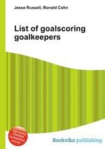 List of goalscoring goalkeepers