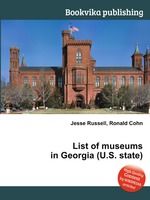 List of museums in Georgia (U.S. state)
