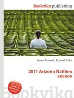 2011 Arizona Rattlers season