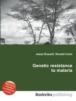 Genetic resistance to malaria