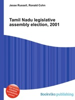 Tamil Nadu legislative assembly election, 2001