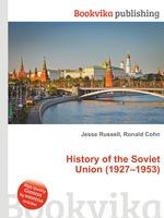 History of the Soviet Union (1927–1953)