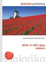 2010–11 AFC Ajax season