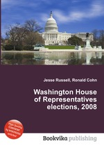 Washington House of Representatives elections, 2008