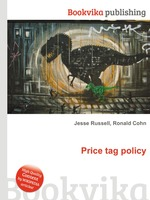 Price tag policy